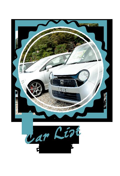 sp_h_car_banner